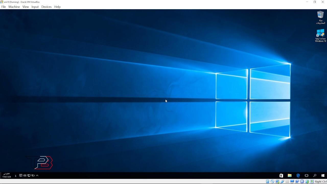 اصلاح حجم الشاشة في ويندوز 10 المثبت وهميا