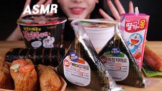편의점 먹방 ASMR 불닭볶음면 육개장컵라면 삼각김밥 …
