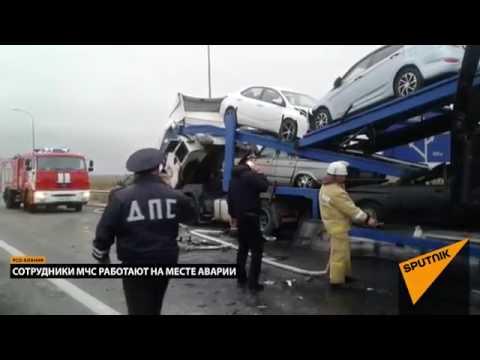Кадры с места аварии пассажирского автобуса на трассе Беслан Владикавказ