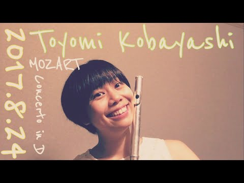 "2017.8.24 ""Concerto in D (by Mozart)"" Toyomi Kobayashi  小林豊美"