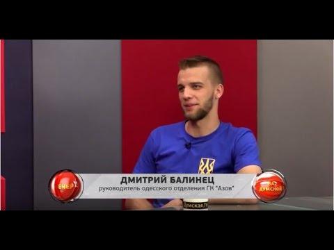 Вечер на Думской. Дмитрий Балинец