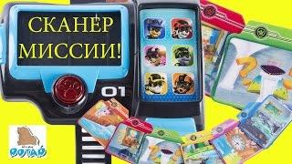 Щенячий Патруль Новые Серии. Mission Pup Pad СКАНЕР МИССИЙ! Игрушки для Детей