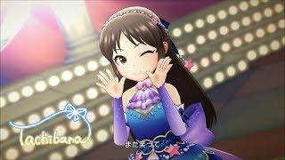 「デレステ」お願い!シンデレラ (橘ありす ソロ Solo CD/Game Cut ver.) SSR
