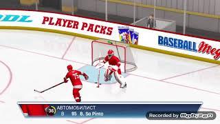 Хоккей.1 серия.