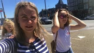 Vlog: Мы в Голландии!) Я люблю тебя Амстердам💕 Много зоопокупок для собак