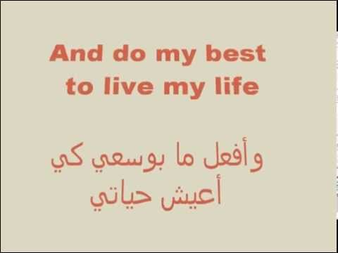 Maher Zain -The Chosen One ( Arabic & english ) lyrics
