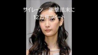 俳優・松坂桃李(27)主演のフジテレビ系の刑事ドラマ「サイレーン 刑...