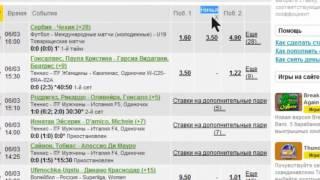 Букмекерская контора Leonbets  Обзор, вывод денег, отзывы, как сделать ставку  Ставки на спорт(, 2016-11-22T17:44:45.000Z)