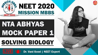 NTA Mock Test NEET Biology Paper -1 Solving | National Test Abhyas | NEET 2020 | Vedantu