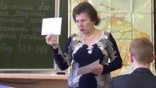 Презентация учителя географии МБОУ СОШ №11 г.о.  Коломна Бородиной М Е