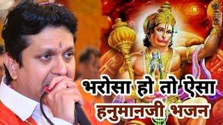 Mukesh Bagda (सुख दुख में तेरे यही काम आएगा - रुला दिया सच मे ) morning special bhajan