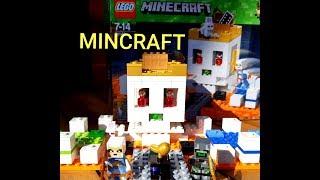 МАЙНКРАФТ новый набор NEFR /LEGO MINECRAFT Открываю и играю!