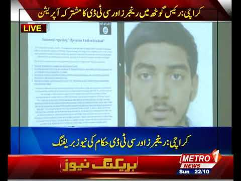 Sindh Rangers and CTD Police Action in Raees Goth, 7 Terrorist ... Media Talk