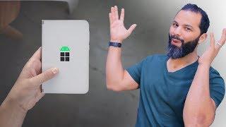 موبايل قنبلة من مايكروسوفت ... مع اندرويد 🔥