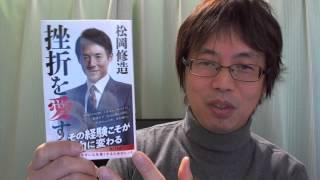 柴山式簿記HP⇒ http://bokikaikei.info アメブロ⇒ http://ameblo.jp/stu...