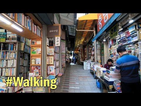 Bosu-dong Bookstore Alley, Busan Attractions : Walking in Busan, Korea / 보수동 책방골목 구경하기