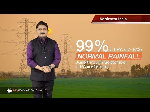 [Hindi] मॉनसून 2018: स्काइमेट का क्षेत्रवार मॉनसून वर्षा का पूर्वानुमान