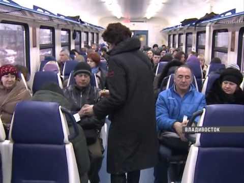 Рейс электрички Владивосток-Аэропорт сохранен