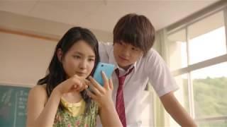 Ao Natsu × Createバイト CM | Çok Hayato × Aoi Kenanlı