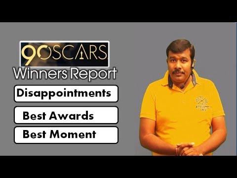 90th Academy Awards Winners List   Oscar 2018 Report In Telugu   The Shape Of Water   Mr. B