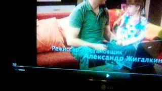 """Смешные моменты из сериала """" Воронины"""""""