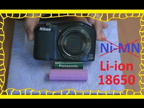Переделка питания фотоаппарата Nikon Coolpix L610 на Li-ion 18650