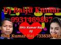 O Sathiya Sath chhodab Na Hum Tohar Bhojpuri gana