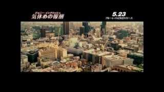 映画「ジョニー・イングリッシュ 気休めの報酬」DVD 発売中!