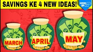 4 New Ideas To Save Money In Hindi | Summedup