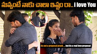 It's not a proposal prank  but It's a real love proposal... | telugu prank video | shankar mani