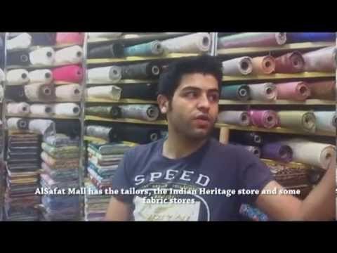 The Fabric Souq