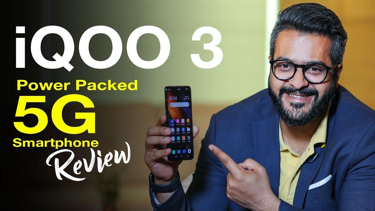 iQOO 3 5G Hindi Review: इस 5G स्मार्टफोन में क्या है खास? - Watch Video