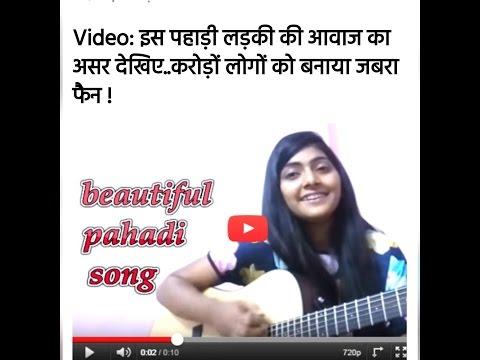 Garhwali song | khojyali min cover | chakrachaal | Narendra Singh Negi | Preety semwal
