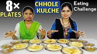 8 PLATES CHHOLE KULCHE EATING CHALLENGE | Chhole Kulche Competition | Food Challenge