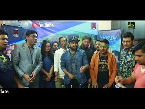 Emon Ekta Tumi Chai | Music Video lounching Program | Imran & Safa Kabir | Cmv | Swadesh tv