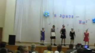 Танцуй пока молодая девочка Рая