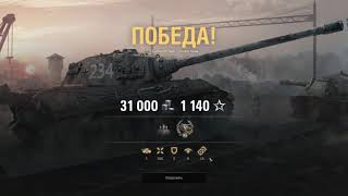 Как пройти обучение в World of Tanks