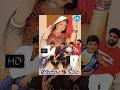 Ammayi Kosam Telugu Full Movie   Meena, VIneeth, Raviteja   Muppalaneni Siva   Vandemataram Srinvas