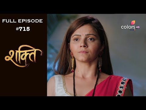 Shakti - 20th February 2019 - शक्ति - Full Episode