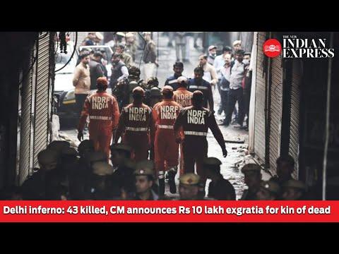 Delhi inferno: 43 killed, CM announces Rs 10 lakh exgratia for kin of dead