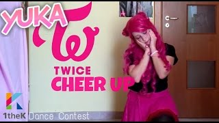 twice cheer up dance cover by yuka 1thek dance cover contest italy