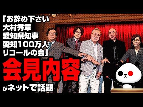 2020年6月3日 竹田恒泰「税金で開催が問題の本質」が話題