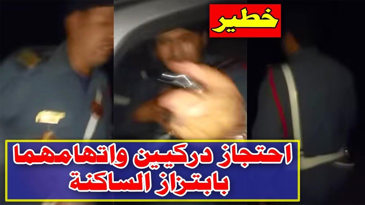 """مواطنون يحاصرون جادارمية وكايتاهموهم ب""""ابتزاز """"الساكنة"""