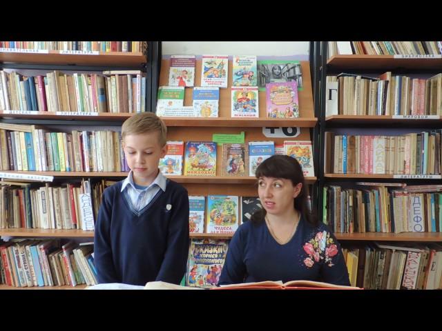 Изображение предпросмотра прочтения – ТатьянаПолякова читает произведение «Жених из 3 Б» (Разные писатели )