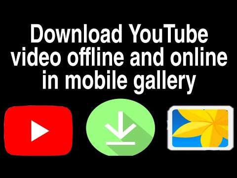 How to download youtube videos in mobile | How to download youtube videos | Save from youtube