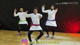 AD DANCE & FITNESS|| MUMBAI DILLI DI KUDIYAAN -VISHAL DADLANI DEV NEGI