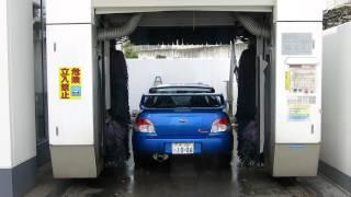 インプレッサの洗車(ガソリンスタンドの洗車機)