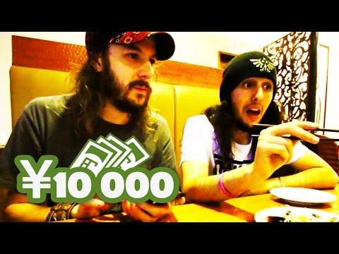 10 000 Yens - Tokyo Halal Tour