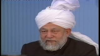Darsul Qur'an - 7th March 1993