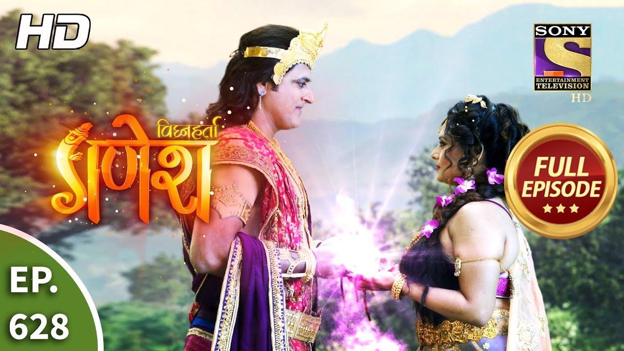 Download Vighnaharta Ganesh - Ep 628 - Full Episode - 16th January, 2020